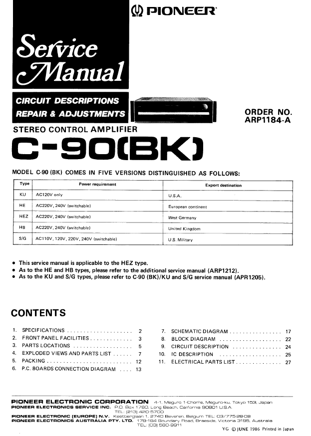 PIONEER先锋C-90功放维修手册