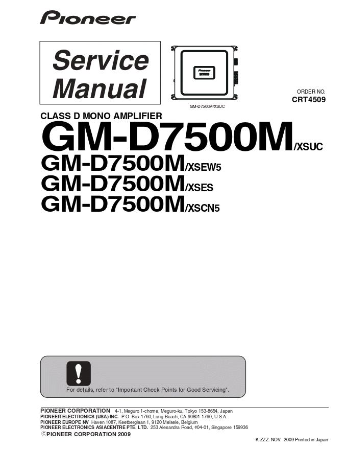 Pioneer先锋GM-D7500M功放电路图