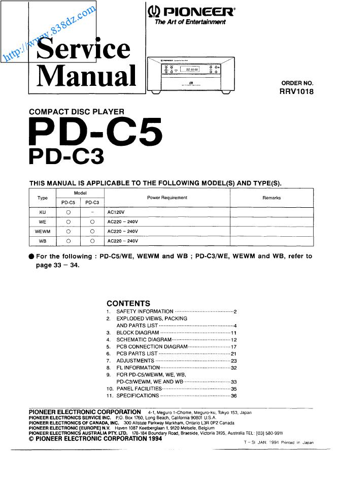 pioneer先锋 PD-C5 PD-C3 CD机 电路图 维修手册