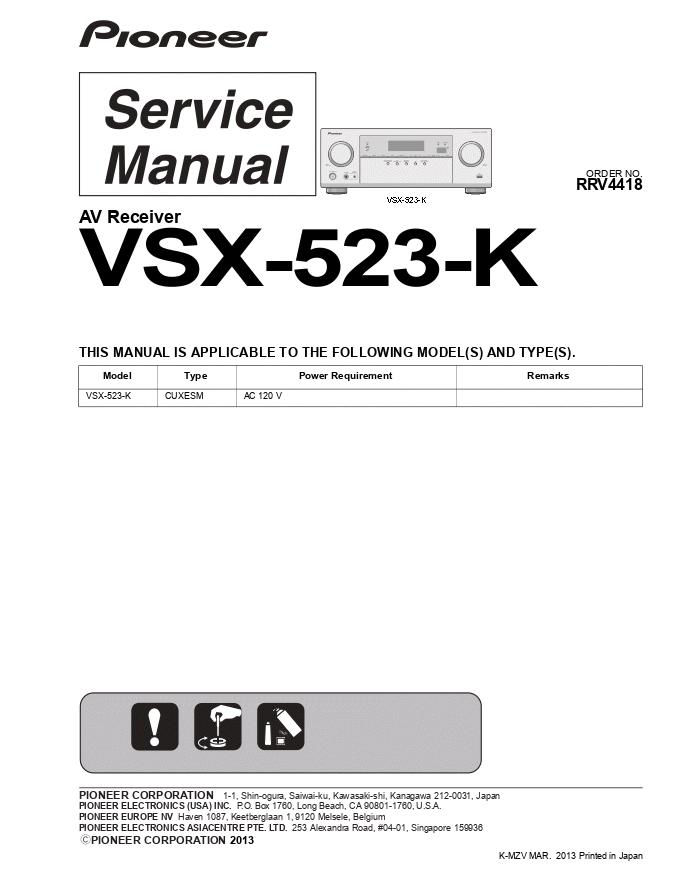 pioneer 先锋VSX-523-K功放维修手册