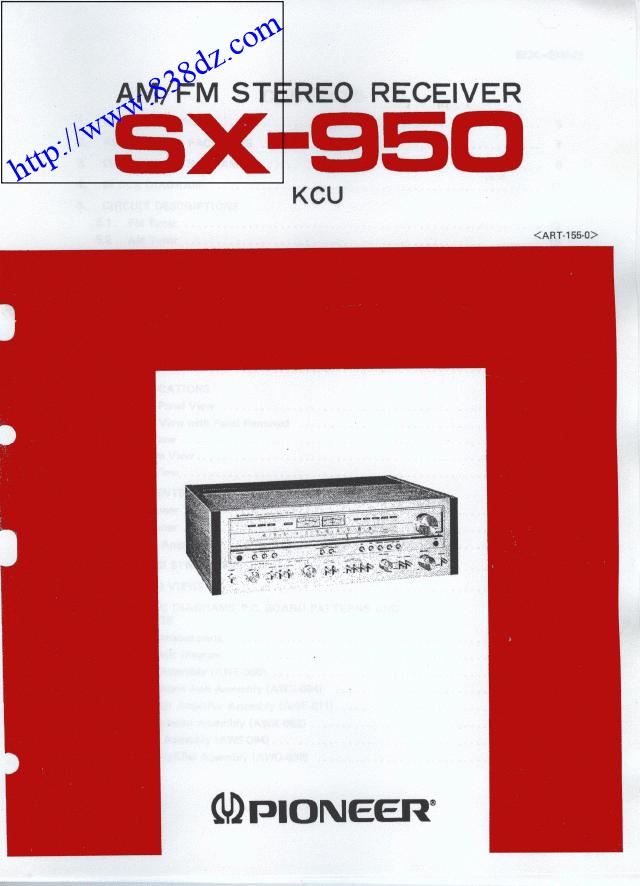 pioneer先锋SX-950功放维修手册