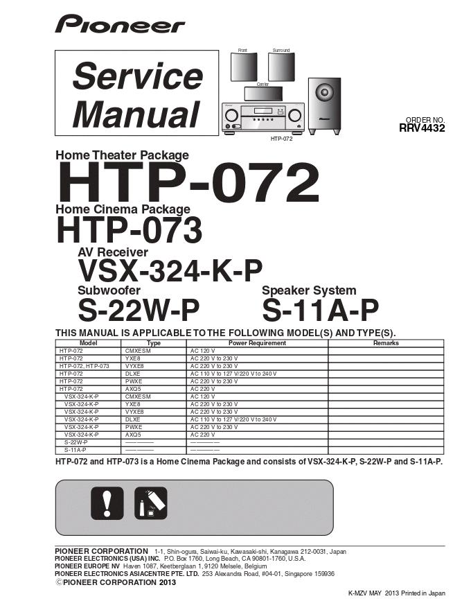 pioneer先锋HTP-072 HTP-073 VSX-324-K-P S-22W-P S-11A-P 家庭影院维修手册