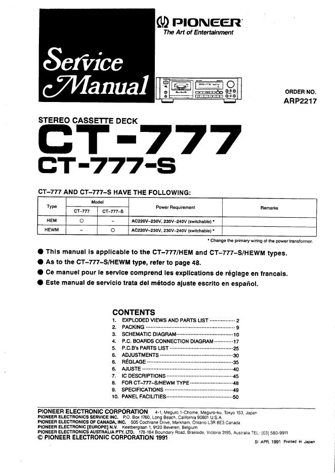 PIONEER先锋CT-777 CT-777-S三磁头高级卡座维修手册