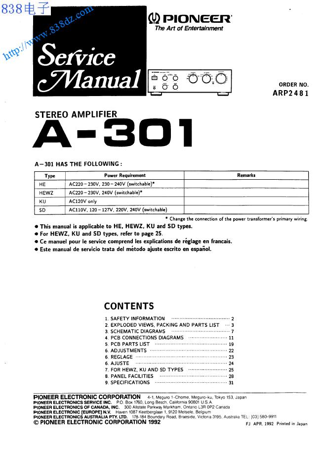 PIONEER先锋 A301功放维修手册