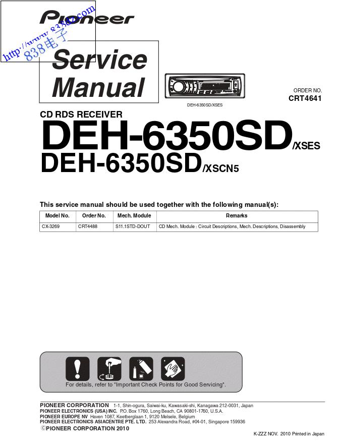 pioneer先锋 DEH-6350SD音响维修手册