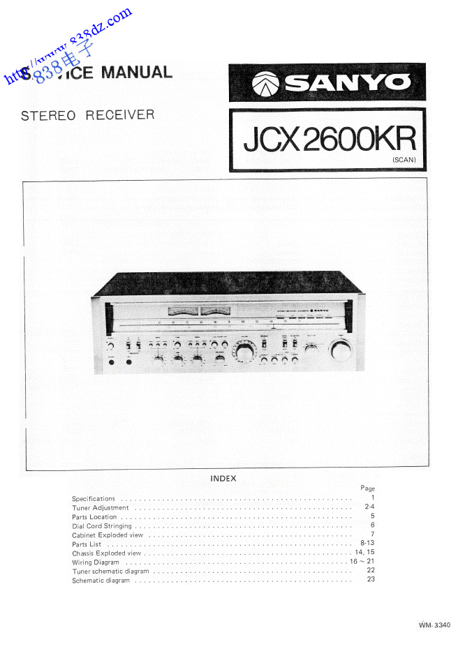 SANYO三洋JCX-2600KR收扩音机维修手册