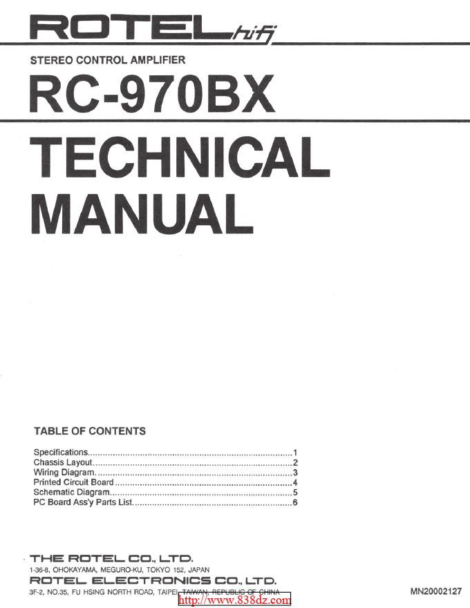 Rotel RB-970BX 功放维修电路图
