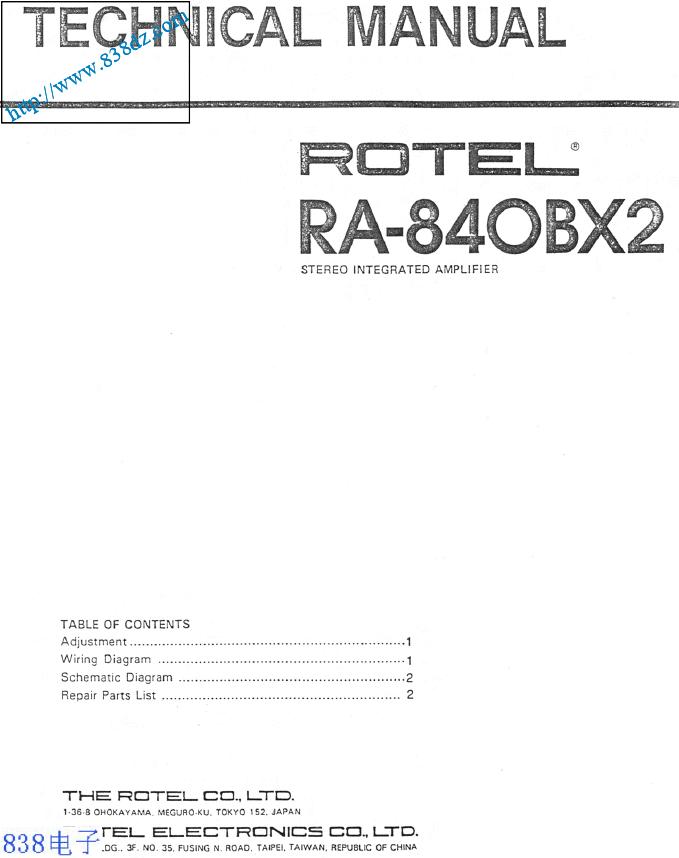 ROTEL乐得RA-840BX2功放维修手册