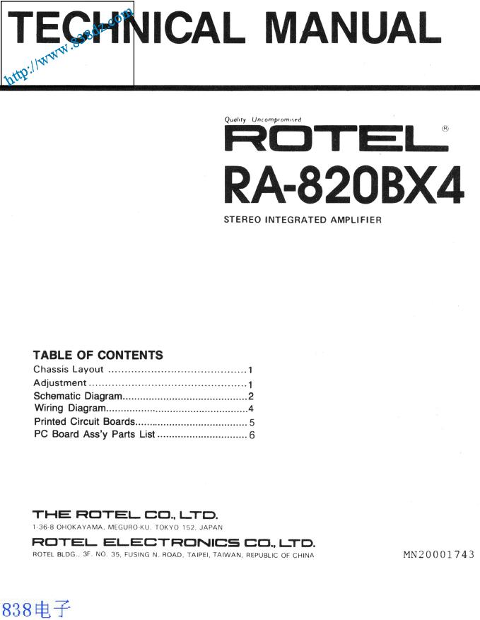 ROTEL乐得RA-820BX4功放维修手册