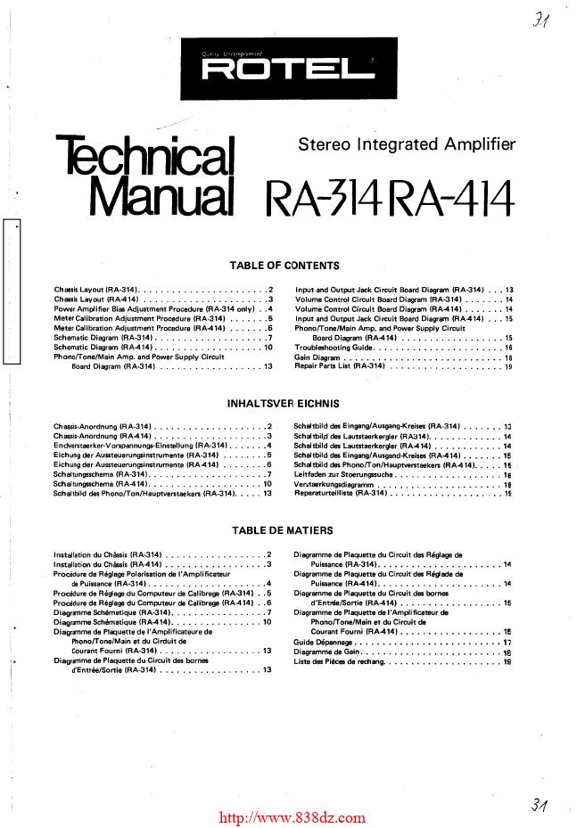 Rotel 乐得 RA-414 功放维修手册
