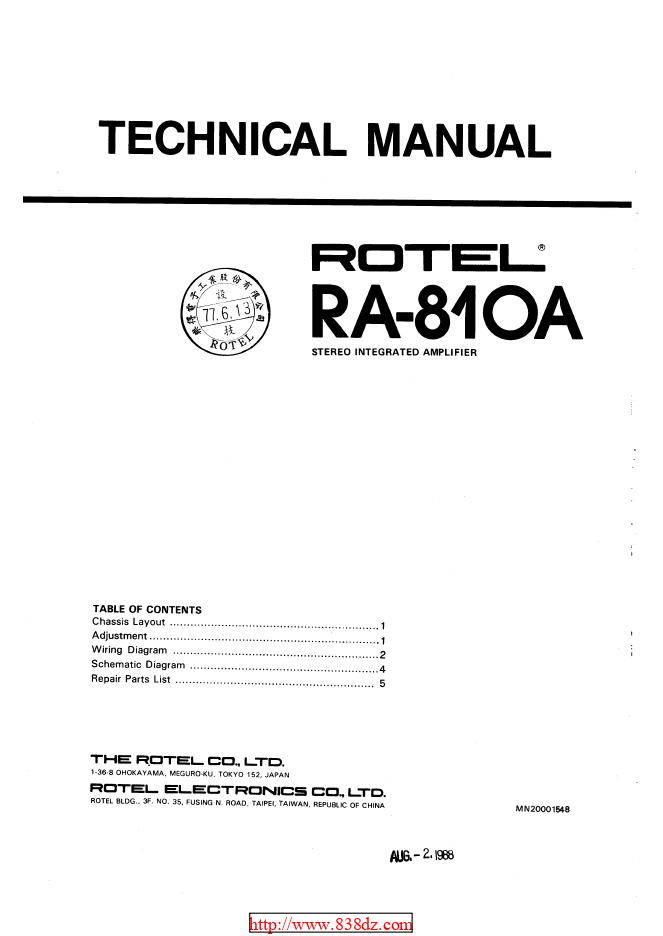 Rotel 乐得 RA-810A 功放维修手册