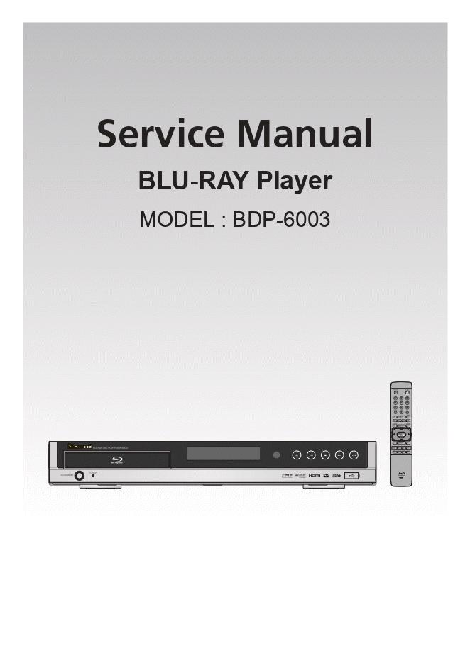 狮龙 sherwood BDP-6003蓝光播放器维修手册