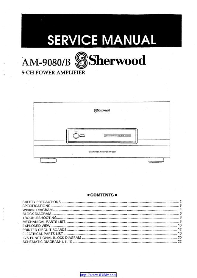 狮龙 sherwood AM-9080功放维修手册