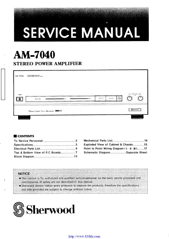 狮龙 sherwood AM-7040功放维修手册