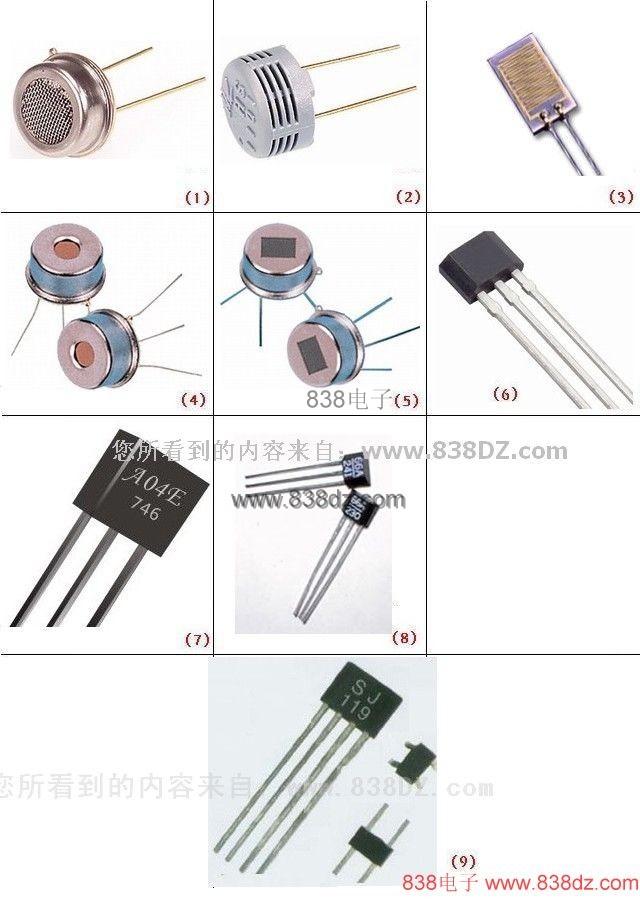 湿度/热释红外线/霍尔传感器图片