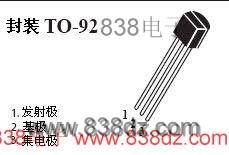 代换S8550 S8050三极管要特别注意放大倍数