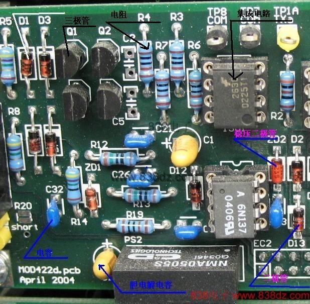 电路板上电子元件识别